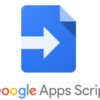 【Google Apps Script (GAS)】セルの値を取得、セルに値を設定するメソッドを作る |